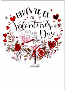Above: Valentine's Day card sales fluctuate from year to year depending on what day February 14 falls on. (A new design from Second Nature).