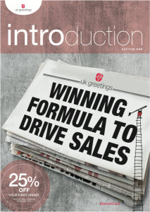 The cover of the Introductions 'newspaper' that includes the 25% off voucher.