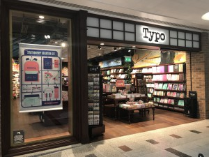 Typo has set itself ambitious growth plans.
