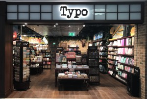 The new Typo store in The Bentall Centre, Kingston.