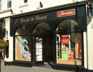 The Wantage Heart to Heart store back in 2006.