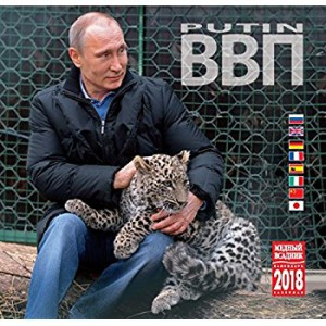 Putin's 2018 calendar hasn't quite been the hot seller as reported in Russian media.