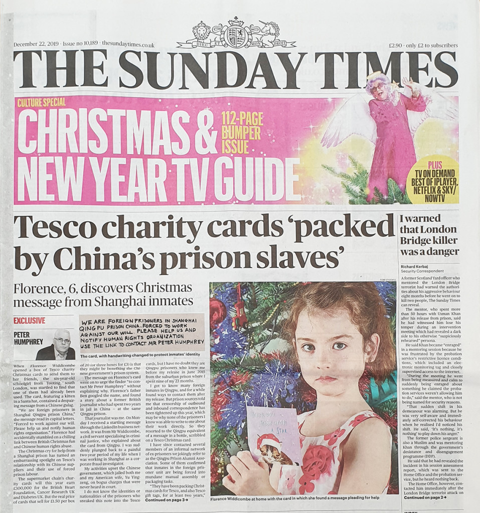 Above: The Sunday Times broke the story, written by Peter Humphrey featuring Florence Widdicomb on the front cover with the card and carried the article through to page 3.