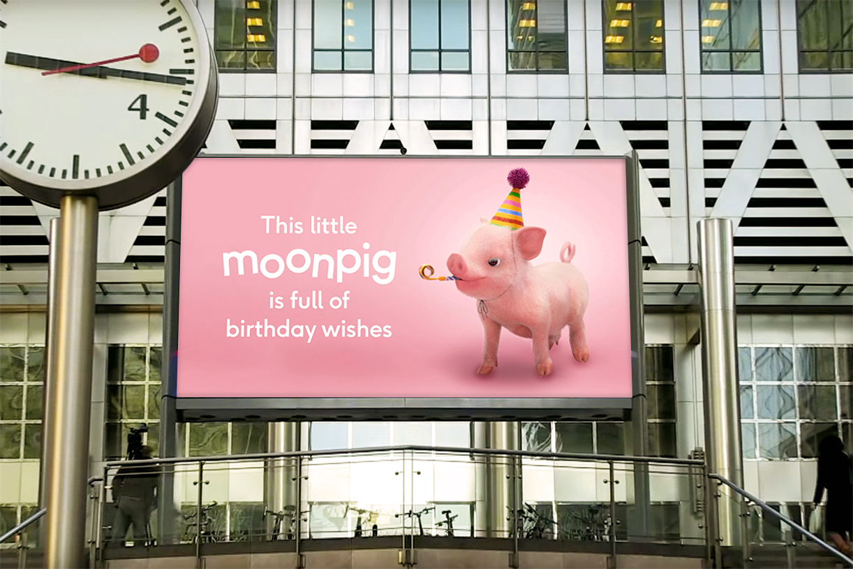 Above: Party on with a Moonpig!